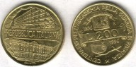 monete 200lire1996finanza96