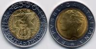 monete 500lire_1997_polizia_96