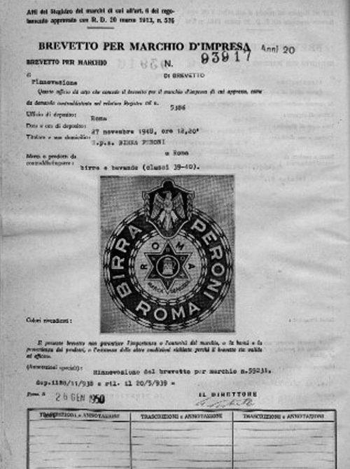 brevetto-birra-peroni