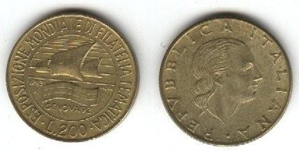 monete 200lire1992filatelia